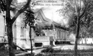 Кувшиновская больница